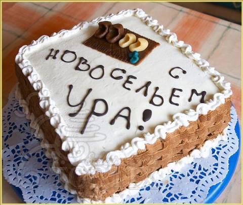 http://s7.uploads.ru/t/DbUyX.jpg