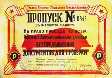 http://s7.uploads.ru/t/Dcdj7.jpg