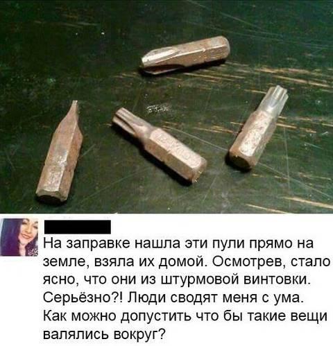 http://s7.uploads.ru/t/Dgxz6.jpg
