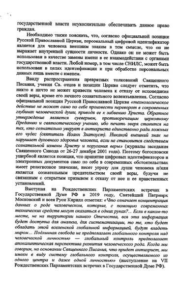 http://s7.uploads.ru/t/DhZq1.jpg