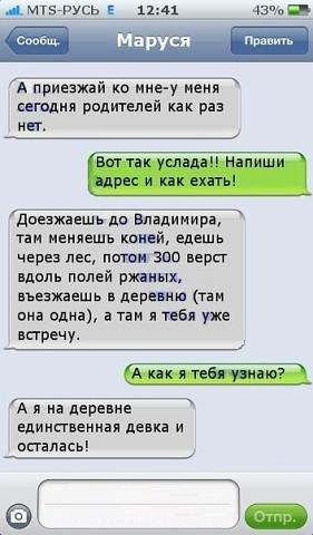 http://s7.uploads.ru/t/DlUZ1.jpg