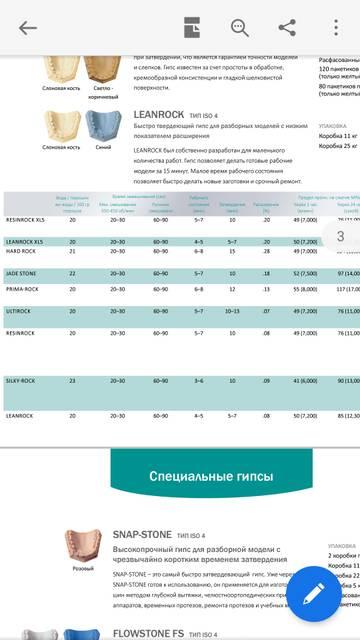 http://s7.uploads.ru/t/DoP4d.jpg