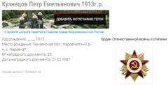http://s7.uploads.ru/t/DsC4O.jpg