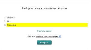 http://s7.uploads.ru/t/DsmJP.jpg