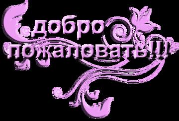 http://s7.uploads.ru/t/DudaC.png