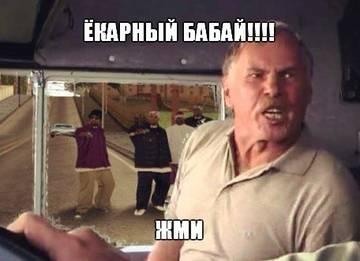 http://s7.uploads.ru/t/E0DJH.jpg