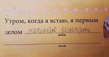 http://s7.uploads.ru/t/E7t2o.jpg