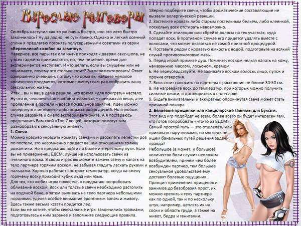 http://s7.uploads.ru/t/E8c1P.jpg