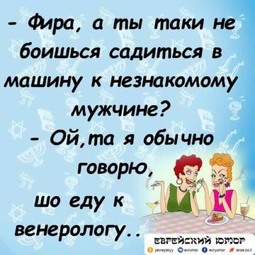 http://s7.uploads.ru/t/EDgls.jpg