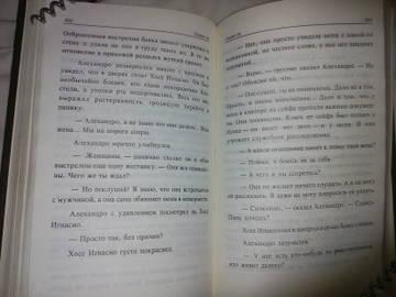 http://s7.uploads.ru/t/EGh7S.jpg