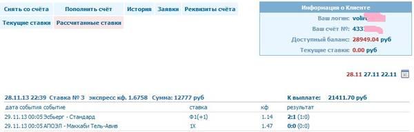 http://s7.uploads.ru/t/EJV0t.jpg