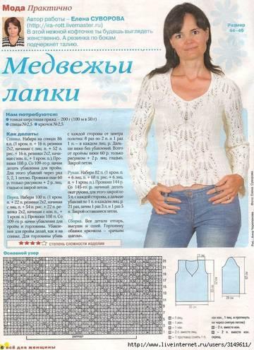 http://s7.uploads.ru/t/EKL5l.jpg
