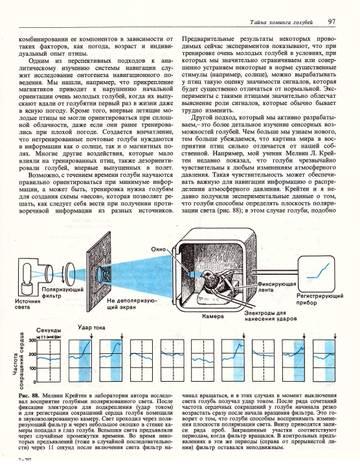 http://s7.uploads.ru/t/EL1Kl.jpg