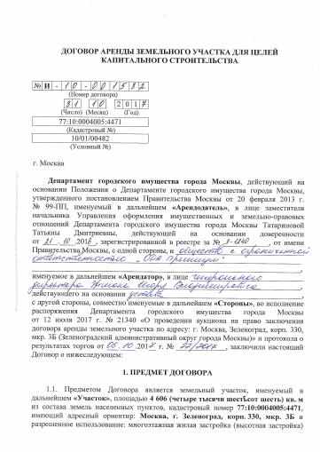 http://s7.uploads.ru/t/ENKMr.png