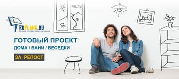 http://s7.uploads.ru/t/EP4k8.jpg