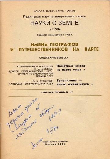 http://s7.uploads.ru/t/EZBpt.jpg