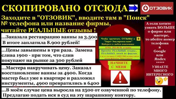 http://s7.uploads.ru/t/EZzmu.jpg
