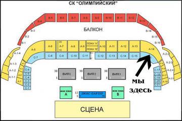 http://s7.uploads.ru/t/EacWY.jpg