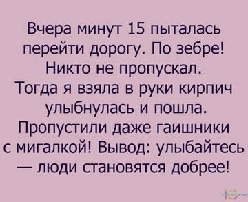 http://s7.uploads.ru/t/EjZfN.jpg