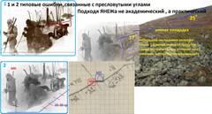http://s7.uploads.ru/t/El0fJ.jpg