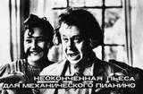http://s7.uploads.ru/t/ElZUa.jpg
