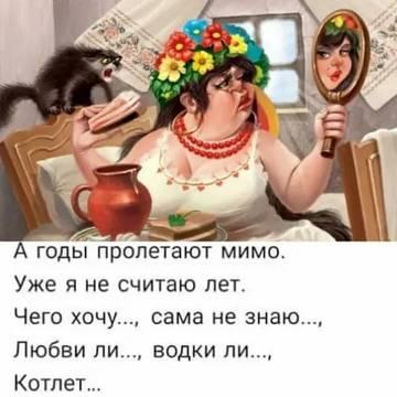 http://s7.uploads.ru/t/Emhpa.jpg