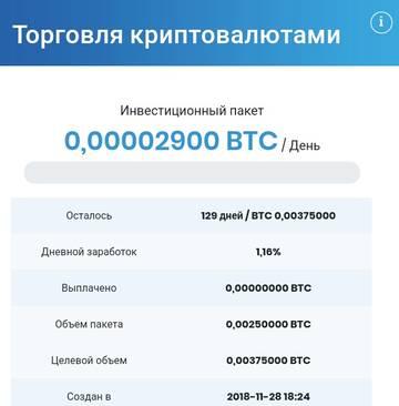 http://s7.uploads.ru/t/Ep4xq.jpg