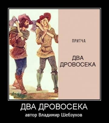http://s7.uploads.ru/t/EpBYs.jpg