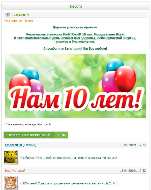 http://s7.uploads.ru/t/EpNwh.png