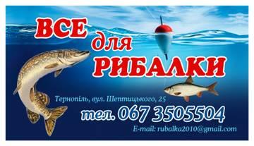 http://s7.uploads.ru/t/Eq5ag.jpg