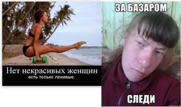 http://s7.uploads.ru/t/EtQn5.jpg