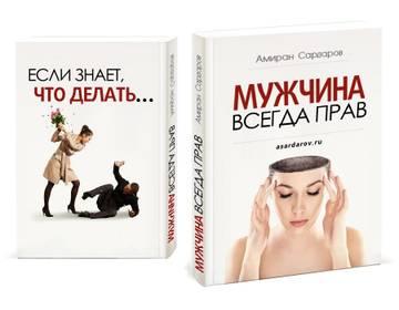 http://s7.uploads.ru/t/Eu9Ky.jpg