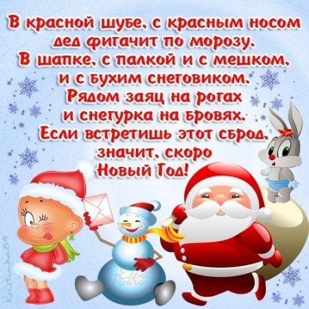 http://s7.uploads.ru/t/EvNcg.jpg