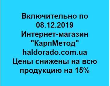 http://s7.uploads.ru/t/EvU7W.jpg