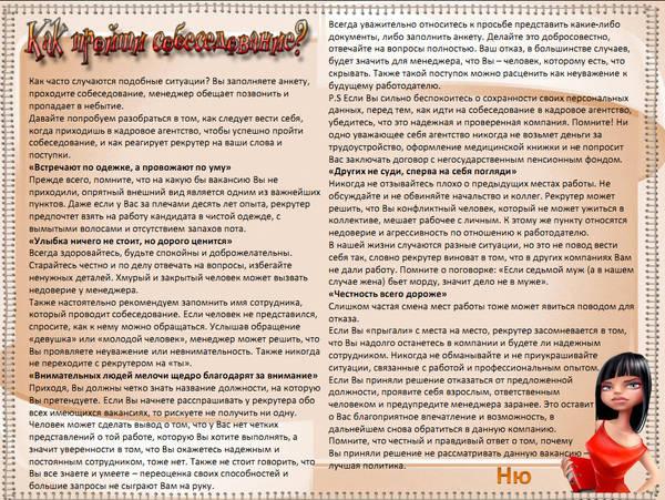 http://s7.uploads.ru/t/EwtfZ.jpg