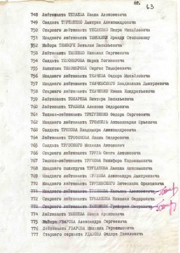 http://s7.uploads.ru/t/Ex6fU.jpg