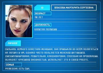 http://s7.uploads.ru/t/F0Beu.jpg