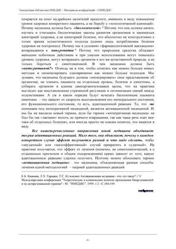 http://s7.uploads.ru/t/F51uk.jpg