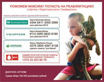 http://s7.uploads.ru/t/FBhZu.jpg