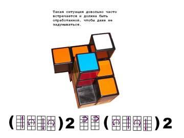 http://s7.uploads.ru/t/FCN8M.jpg