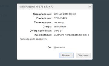 http://s7.uploads.ru/t/FDNPy.png