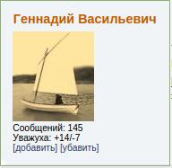 http://s7.uploads.ru/t/FDqge.png