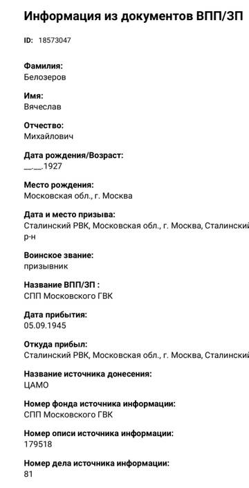 http://s7.uploads.ru/t/FE7LA.jpg