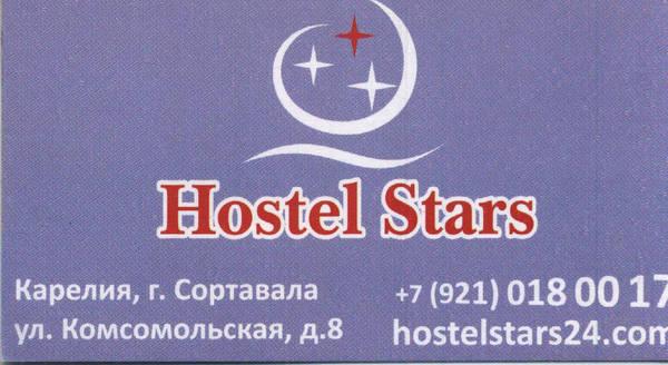 http://s7.uploads.ru/t/FEuVG.jpg