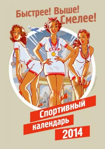 http://s7.uploads.ru/t/FKd2u.jpg
