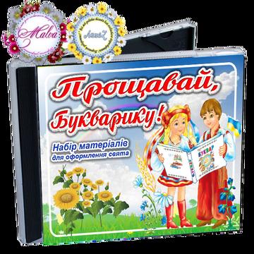 http://s7.uploads.ru/t/FKx7M.png