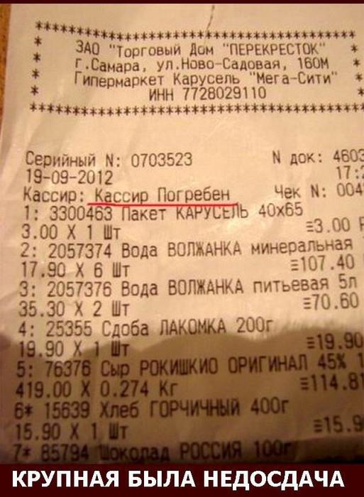 http://s7.uploads.ru/t/FMYOZ.jpg