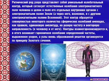 http://s7.uploads.ru/t/FOjys.jpg