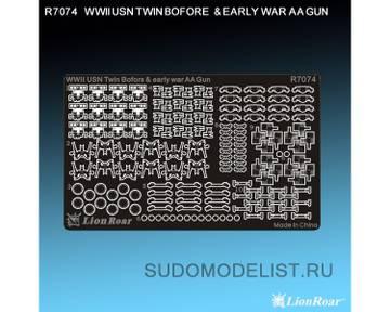 Новости от SudoModelist.ru - Страница 12 FRxjM