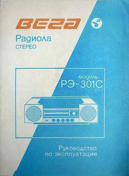 http://s7.uploads.ru/t/FSGwe.jpg